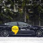 Во Львове появилось Яндекс.Такси