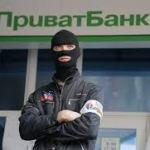 ПриватБанк начал вычислять взломщиков соцсетей