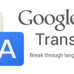 Google Переводчик теперь еще лучше понимает украинский язык!