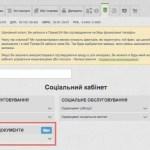Приват24 запустил функцию заказа внутренних паспортов для украинских граждан