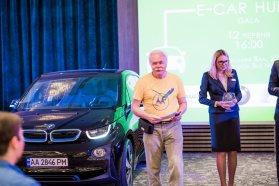 E-CAR HUB ІІ