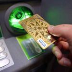 Стартовал очередной этап информационной кампании о безопасности использования платежных карт