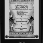 """ONYX BOOX Cleopatra 3 — букридер с 6,8"""" экраном E Ink Carta и подсветкой MOON Light+"""