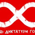 Во 2Q2017 года Vodafone Украина увеличил инвестиции в 2 раза