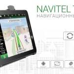 NAVITEL T700 3G – новый 4-ядерный планшет от NAVITEL