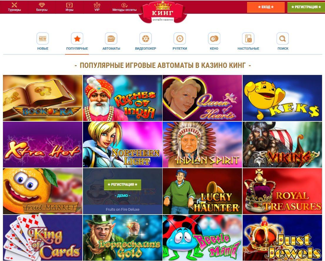 Онлайн казино: когда стоит останавливаться на лучшем