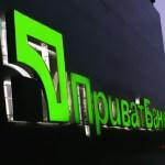 ПриватБанк подключил денежные переводы Welsend