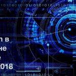 Дирижабли над Украиной, миллиард Укртелекома, запрет смартфонов в армии РФ — дайджест от 19.02.2018