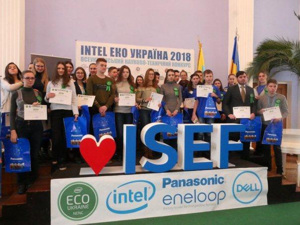Intel Эко 1