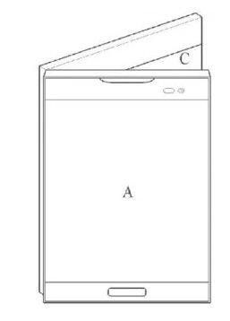 LG патент 2