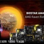 Представлены материнские платы BIOSTAR с чипсетами X370, B350, и A320