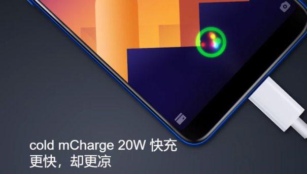 Meizu E3 зарядка