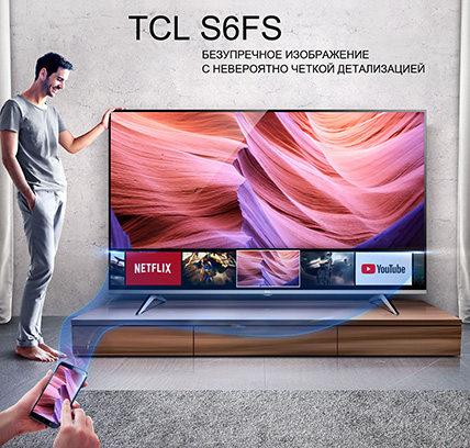 телевизоры TCL
