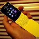 Бананофон Nokia 8110 4G представлен в Украине