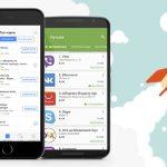 Зачем владельцам сайтов необходимо собственное мобильное приложение?