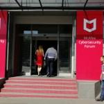 В Киеве прошел McAfee Cybersecurity Forum