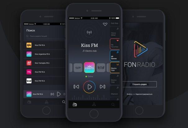Fon Radio