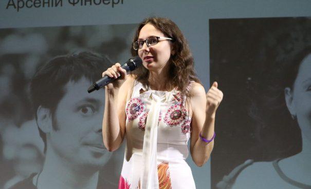 Елена Орос