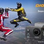 Новые экшн-камеры DIGMA DiCam 210 и DiCam 410