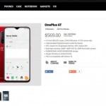 Giztop случайно «засветил» стоимость OnePlus 6T и даже некоторое время принимал предзаказы