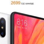 Xiaomi снизила стоимость Mi MIX 2S в преддверии запуска Mi MIX 3