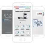 Perfectly Keyless от Bosch — виртуальный ключ для автомобиля