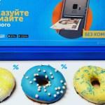 Половина сервисов «Смарт-Гроші» от Киевстар предоставляются без комиссии