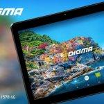 DIGMA CITI 1578 4G — 10″ IPS-экран с MiraVision
