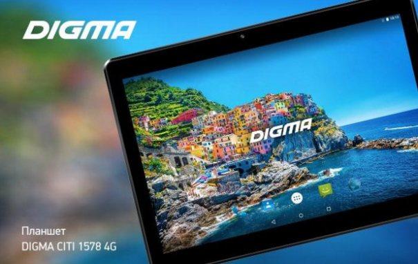 DIGMA CITI 1578 4G