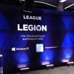 Турнир League Legion собрал в Киеве любителей компьютерных игр