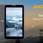 Планшет DIGMA Optima Prime 5 3G