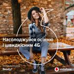 4G появился в Каневе, Золотоноше, Хмельнике и Коростышеве Vodafone расширил покрытие в центральной Украине