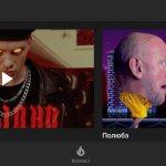 Google запустил в Украине YouTube Music и YouTube Premium