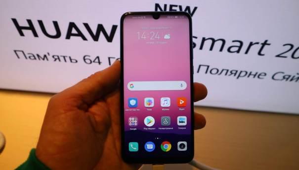 Huawei P Smart 2019 — уже в Украине — ФОТО, ВИДЕО