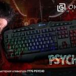 Игровая клавиатура OKLICK 777G PSYCHO