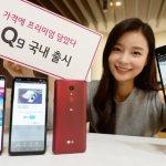 LG Q9 получил Snapdragon 821 и QHD+ дисплей