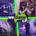 WEGAME 5.0 – главное событие играющей Украины отмечает первый юбилей