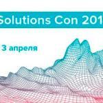 Организаторы изменили дату Ixia Solutions Con 2019