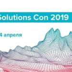 Ixia Solutions Con 2019: в Киеве пройдет вторая конференция по мониторингу и защите сетей