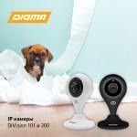 Анонсированы новые IP-камеры DIGMA DiVision 101 и DiVision 300