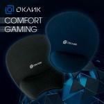Коврики для мыши OKLICK OK-RG0550 и OK-RG0580