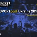 eSPORTconf Ukraine 2019: актуально о деньгах в киберспорте