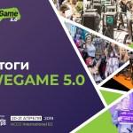 Киберспортивные баталии и праздник косплея – итоги фестиваля WEGAME 5.0