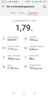 Screenshot_20190507-092126