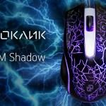 Игровая мышь OKLICK 395M