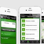 ПриватБанк запустил мгновенный выпуск виртуальных банковских карт