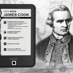 Вышла новая прошивка для ONYX BOOX James Cook 2