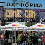 ComicCon Ukraine 2019: нет слов, одни междометия!