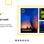 MEGOGO и National Geographic объявляют о запуске сервиса National Geographic+