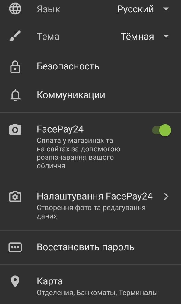 FacePay24